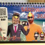 オリジナルカレンダー完成!!