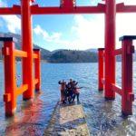 箱根旅行に行きました!