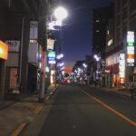 "<span class=""title"">富士山の見える店!国立店オープン日のお知らせも!</span>"
